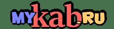 Сайт создан в Веб-студии MYKAB.RU